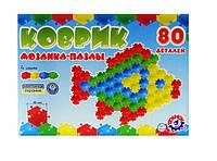 Детская мозаика Напольная Коврик 80 Технок 2933