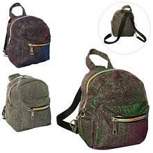 Рюкзак детский 1 отделение