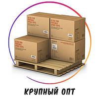 КРУПНЫЙ ОПТ заказ от 1000грн