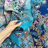 Кружевной 951-13, павлопосадский платок (шаль, крепдешин) шелковый с шелковой бахромой, фото 10