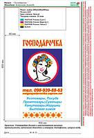 1_sog_gospodarochka_12_05_2015.jpg