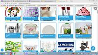 Новый сайт http://posuda-optom.bigopt.com/