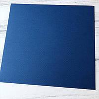 Картон дизайнерський - синій - з легкою фактурою - 15х25 см - 250 г./м.кв