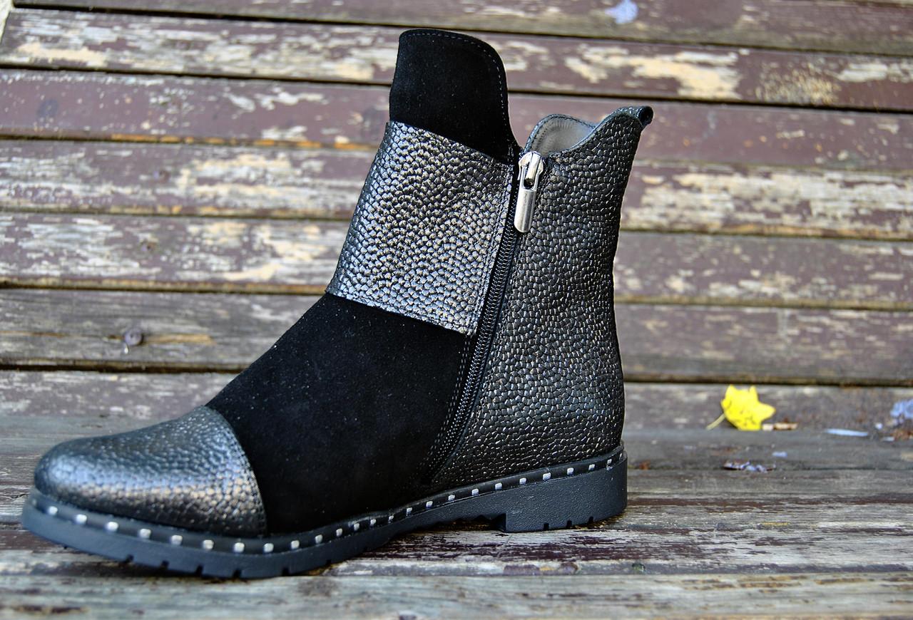 fb3e5a153 Стильные Ботинки с Пряжками — в Категории