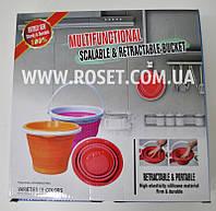 Складное силиконовое ведро - Multifunctional Buket, фото 1