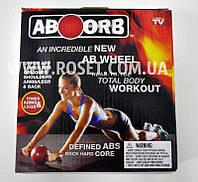 Шар для пресса гимнастический ролик - AbOOrb для мышц живота