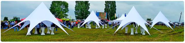 палатки на прокат киев