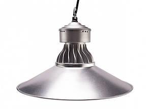 Светодиодный светильник Luxel металлический (highbay) 225х120мм IP20 (LHB-43C 43W)