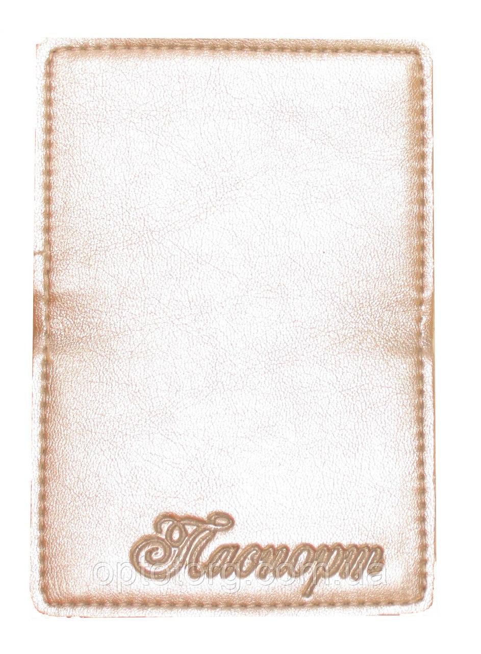 Обложка Серебро для нового паспорта (карточки id) из эко кожи, фото 1