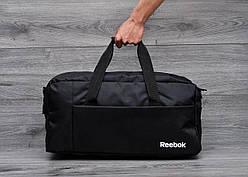 Спортивная сумка в стиле Reebok с плечевым ремнем черная