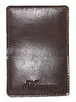 Обложка Темно синяя для нового паспорта (карточки id) из эко кожи, фото 1