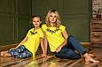 Футболка Братчики на жовтому – невишитий рукав, фото 2