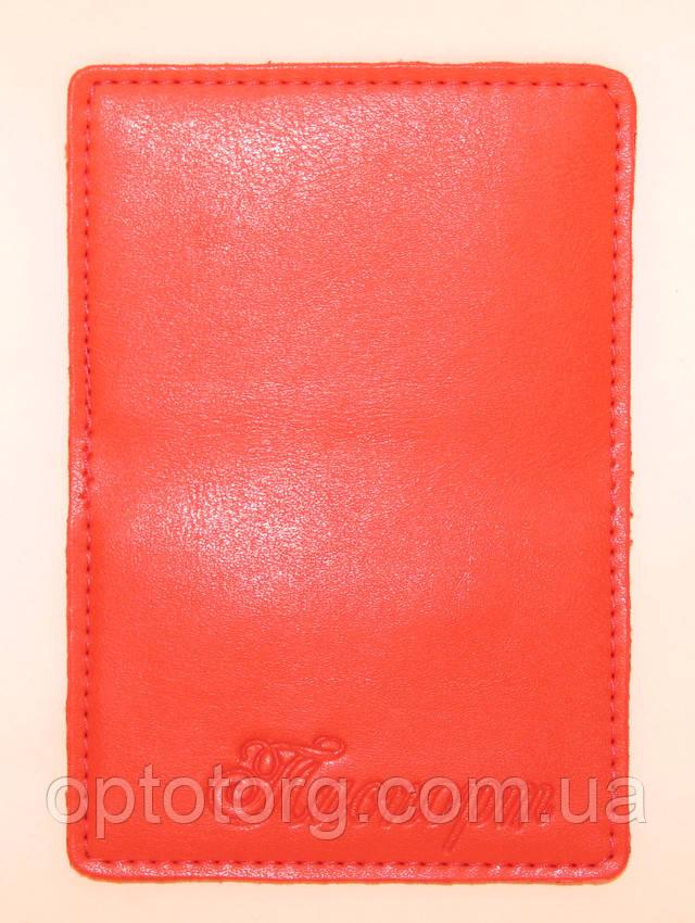Обложка из эко кожи штучной кожи для паспорта водительских документов