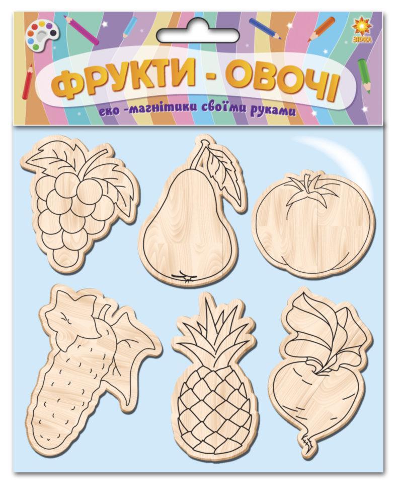 """Дерев'яні іграшки на магніті """"Фрукти овочі"""", Зірка"""