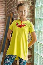 Дитяча вишита туніка Маки на жовтому