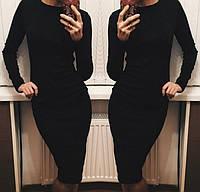 Платье женское 1-ф 1ф. Размер 42-44,электрик