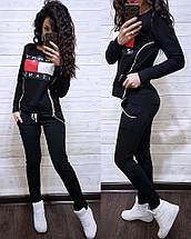 Женский спортивный костюм для прогулок, фото 3