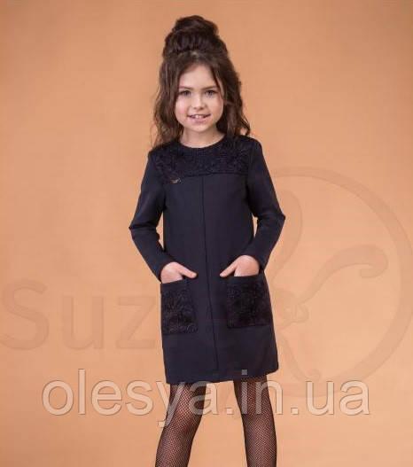 8b3ba18f17fd55b Стильное школьное платье для девочки Корделия ТМ Suzie. Размеры 152 158