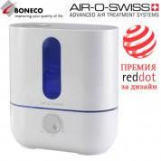 Ультразвуковой увлажнитель воздуха BONECO Air-O-Swiss U200