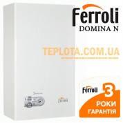 Газовый котел FERROLI DOMINA N С24 (дымоходный, 24 кВт, Италия)