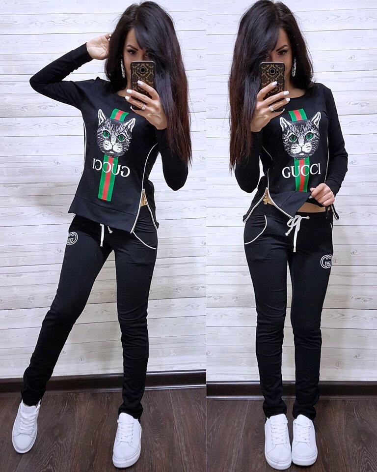Спортивный костюм женский 2019