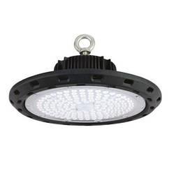 """Копия  Светильник подвесной LED """"ARTEMIS-200"""" 200 W"""