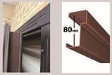 """Входная дверь """"Портала"""" (серия Стандарт) ― модель Б4, фото 2"""