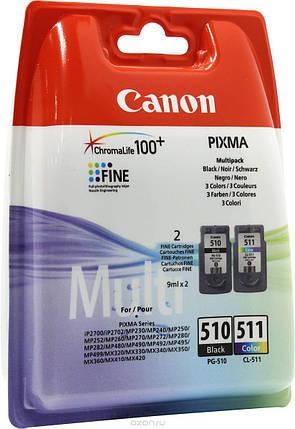 Картридж Canon PG-510-CL-511 Multipack (2970B010), фото 2