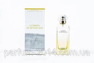 Женская туалетная вода Hermes Le Jardin de Monsieur Li (реплика)