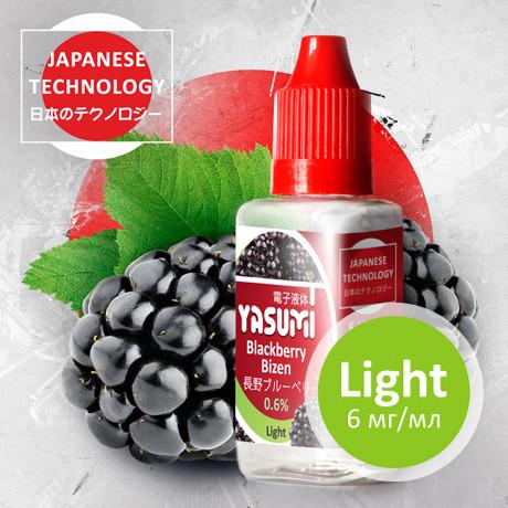 Жидкость Yasumi для электронных сигарет. Ежевика Бизен | Blackberry Bizen 30мл