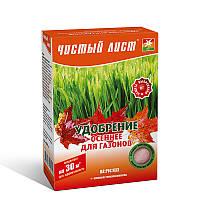 Удобрение осеннее для газонов, Kvitofor - 300 грамм