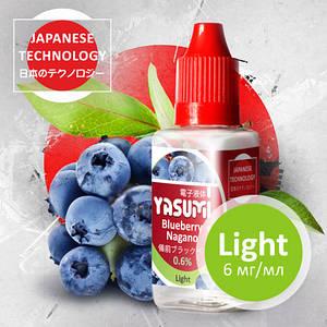Жидкость Yasumi для электронных сигарет. Черника Нагано | Blueberry Nagano 30мл