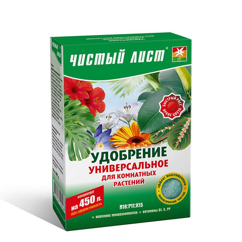 Удобрение универсальное для комнатных растений, Kvitofor - 300 грамм