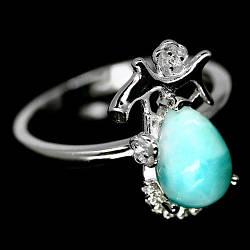 Ларимар, серебро 925, кольцо, 1236КЦЛ