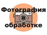 Аккумулятор Asus B11P1415 (ZenFone Go ZB450KL/ZenFone Go ZC451TG), 1540mAh