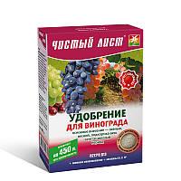 Удобрение для винограда, 300 г, Kvitofor