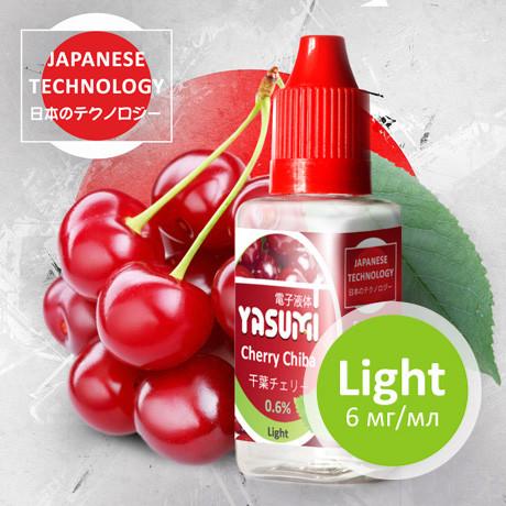 Жидкость Yasumi для электронных сигарет. Вишня Чиба | Cherry Chiba 30мл