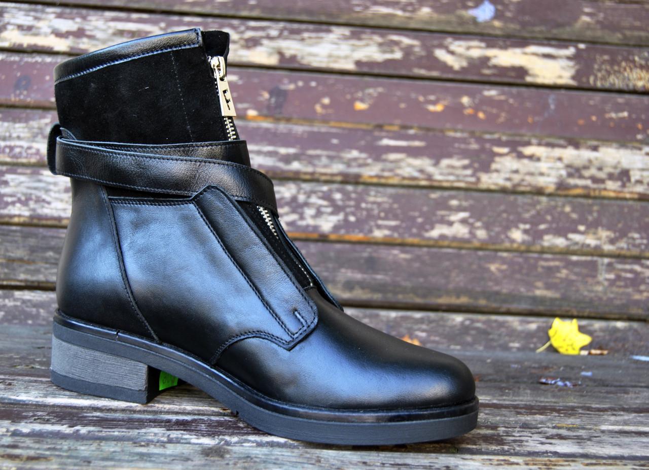 7523587bd Стильные осенние ботинки: продажа, цена в Николаеве. ботильоны ...