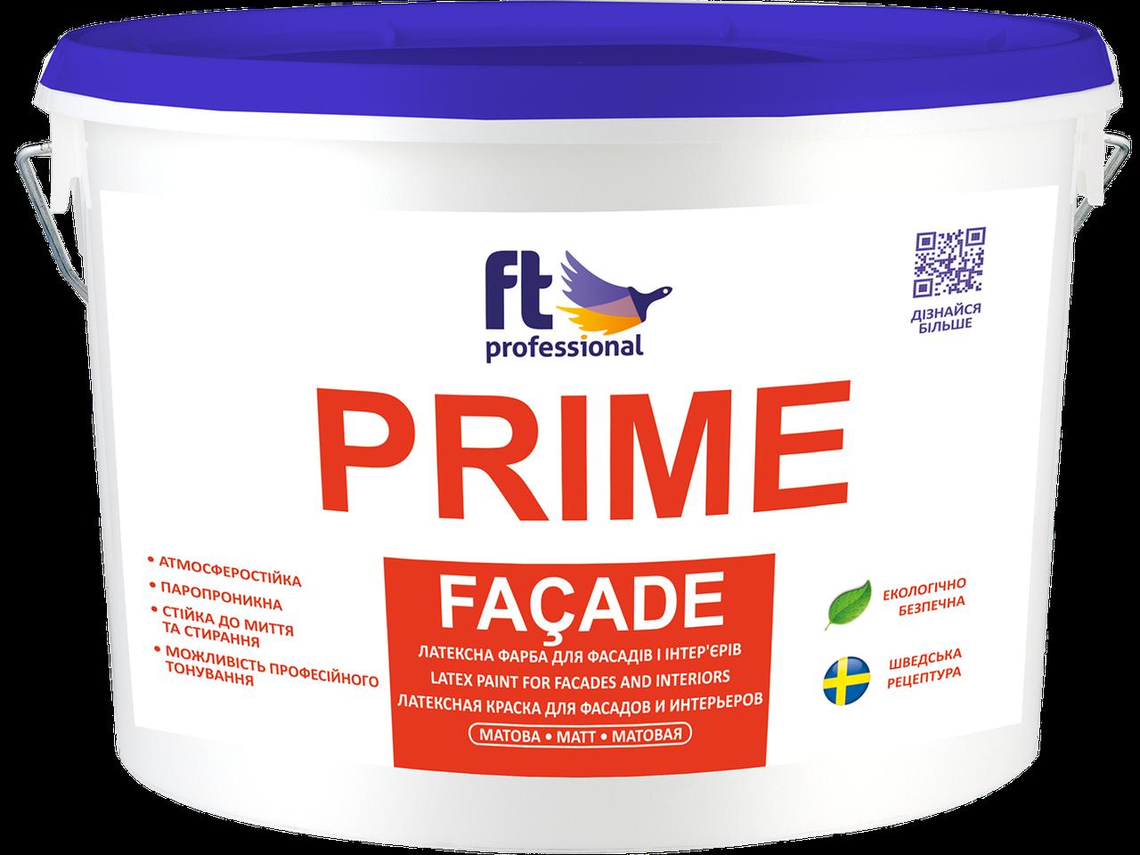 Универсальная латексная краска для фасада и интерьера FTP Prime Fasade