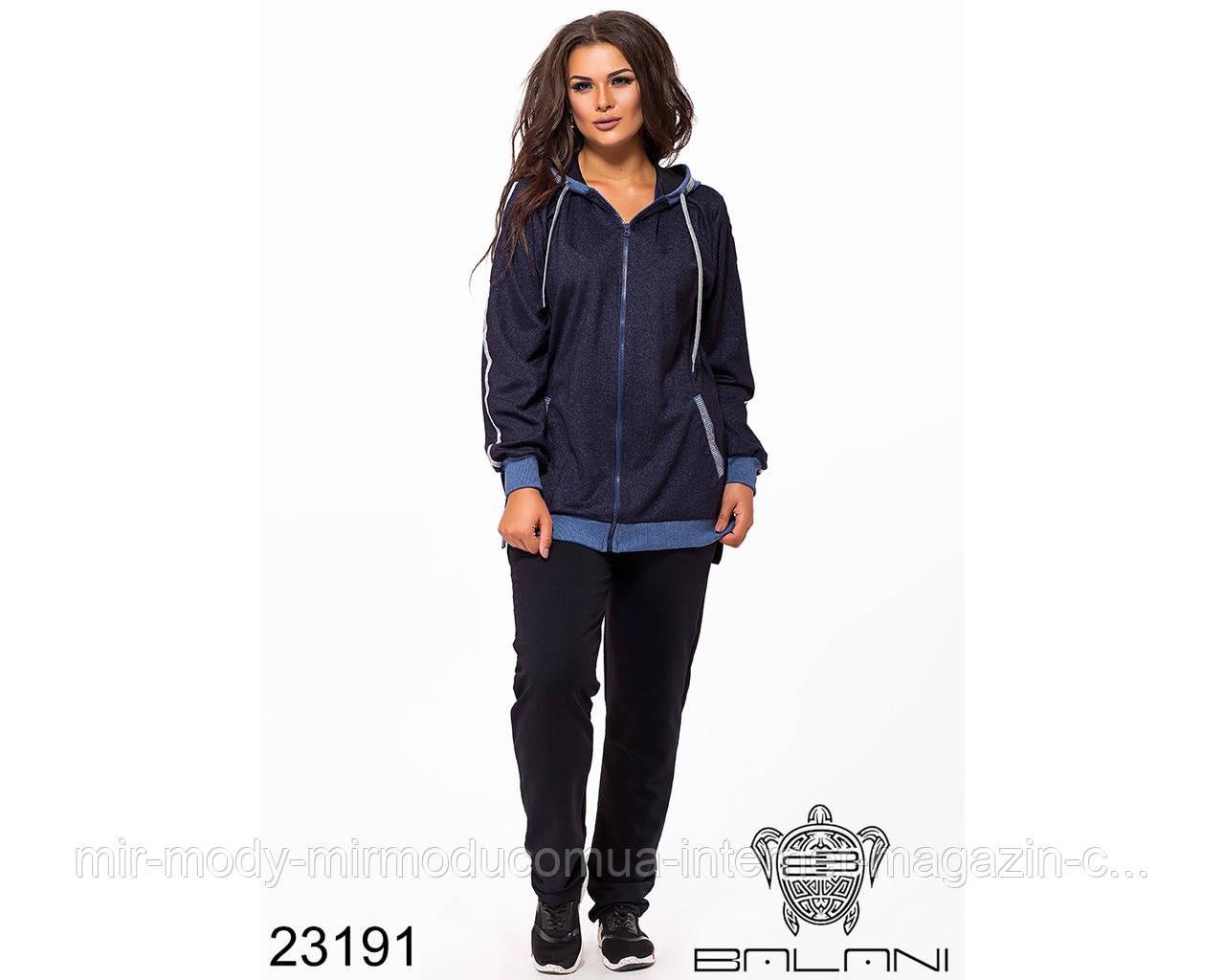 Спортивный костюм - 23191 с 48 по 56 размер(бн)
