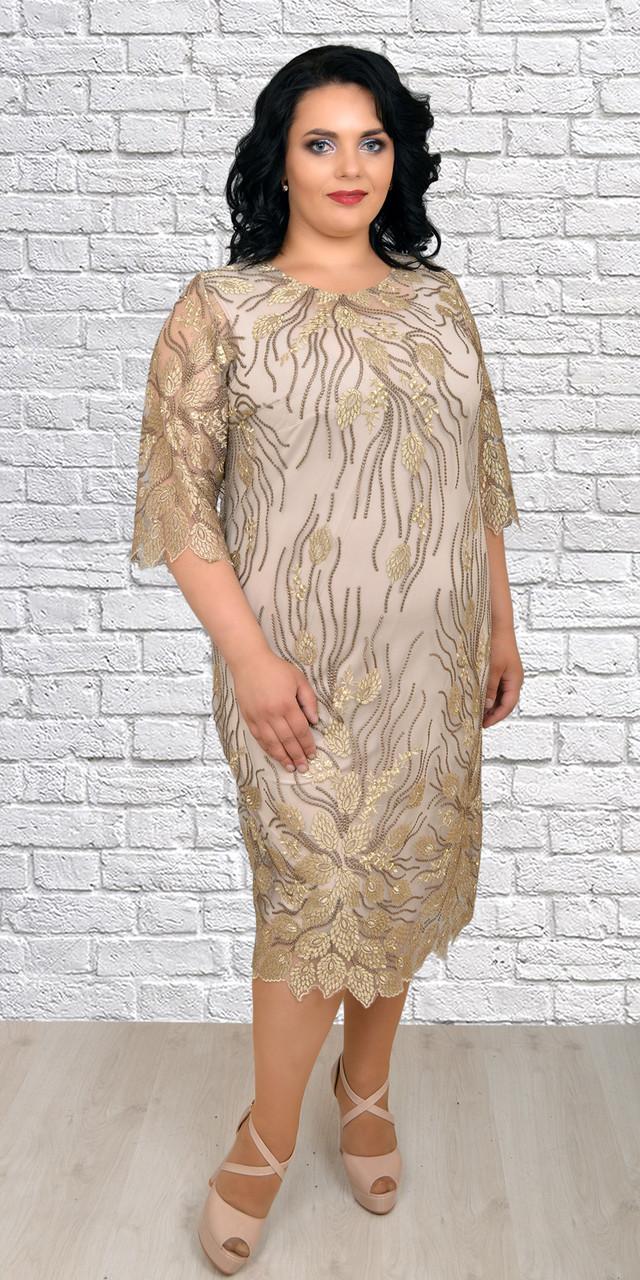 98047f94912 Женское платье с кружевом больших размеров