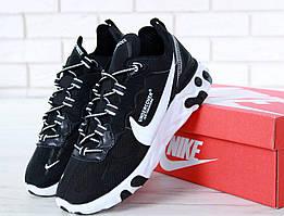 Кроссовки Nike Undercover Jun Tadahashi Black (Найк мужские черно-белые)