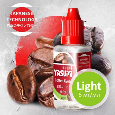Жидкость Yasumi для электронных сигарет. Кофе Киото | Coffee Kyoto 30мл
