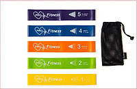 Фитнес резинки, резина для тренировок, экспандер.Pro Fitness