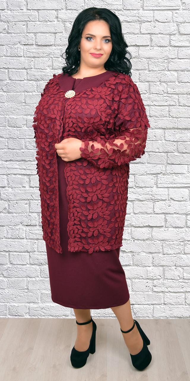 f50d678f499 Женский костюм с кружевным пиджаком больших размеров