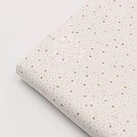 Лоскут ткани№ 655 с мини-звёздами бежево-коричневого цвета