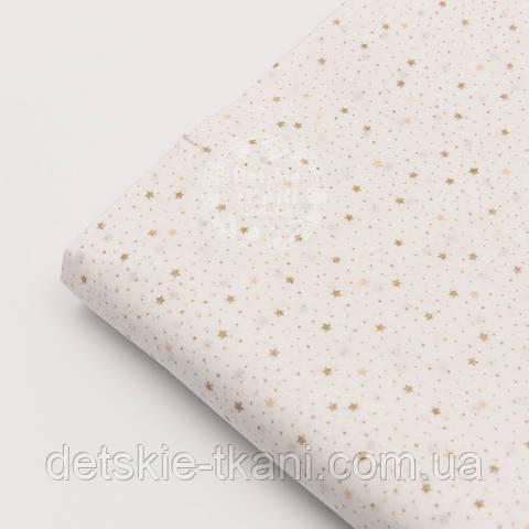Отрез ткани с мини-звёздами бежево-коричневого цвета № 655 размер 50*160