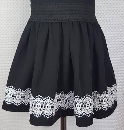 Детская школьная юбка  р.116-134 черный + белое кружево вставка, фото 2