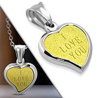 Кулон сердечко I Love You 316 Steel, фото 1