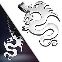 Кулон знак дракона китайский гороскоп, фото 1